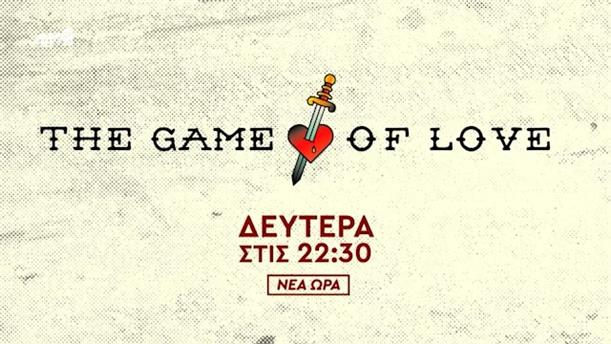 The Game of Love - Δευτέρα 18/6